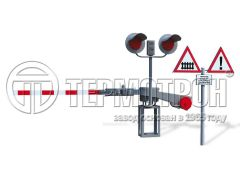 CROSSING EQUIPMENT SET
